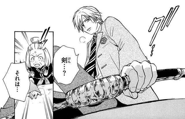 File:Arata grabs Tsukuyo.png