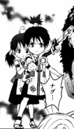Nagu Protecting Naru