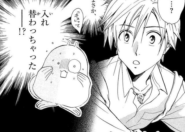 File:Arata in Teko's body.png