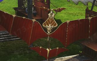 File:Red Dragon Glider orig.jpg