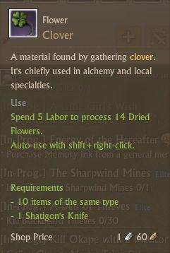 File:Clover.jpg