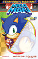 MM 24 Sonic