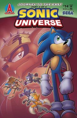 Sonic Universe - 14 cver