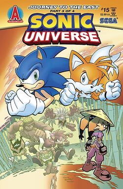 Sonic Universe - 15 cver