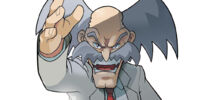 Dr. Albert W. Wily