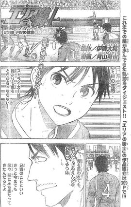 Chapter 356