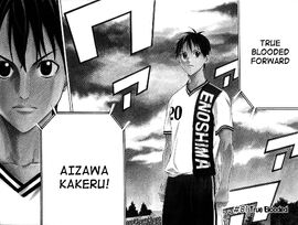 Chapter 81 eng