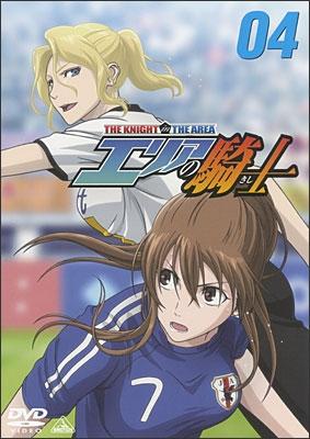 File:DVD Volume 4.jpg