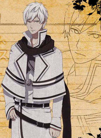 File:Profile White Knight.jpg