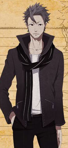 File:Character F 2.JPEG