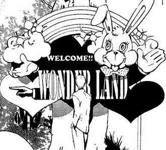 File:Wonderlandsign.jpg