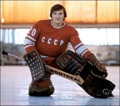 File:Player profile Vladislav Tretiak.jpg