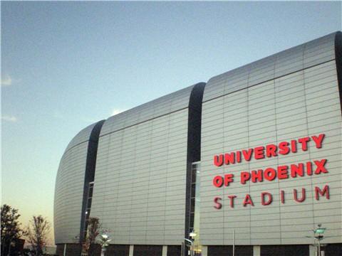 File:University of Phoenix Stadium sunset20071230.jpg