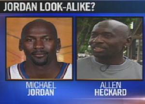 File:Jordan.jpg