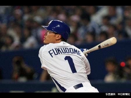 File:Fukudome-back-3.jpg