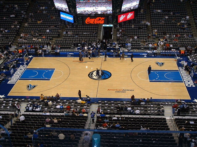 File:American Airlines Center-1196093221-558.jpg