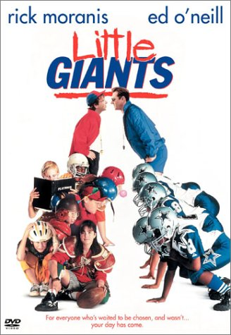 File:Littlegiants.jpg