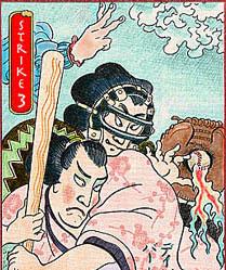 File:Japanese baseball.jpg