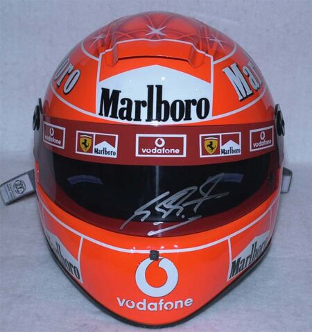 File:1188502809 Ferrari.jpg