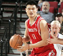 File:Player profile Yao Ming.jpg
