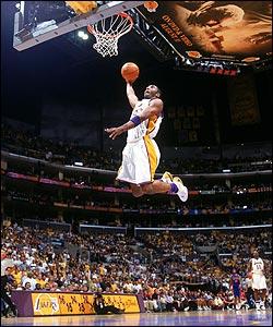 File:1207386899 Kobe dunk.jpg