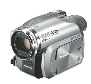 File:1191808753 Video camera.jpg