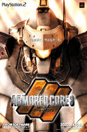 AC3 Promotional Poster
