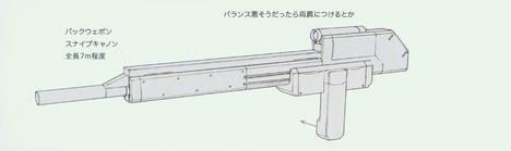 044ac snipercannon