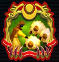 Endymion - Emblem