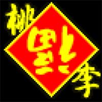 Puryunu Touri Emblem