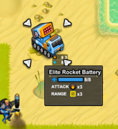 Elite Rocket Battery