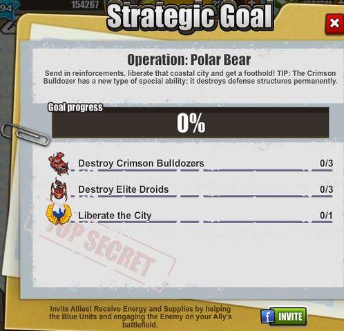 File:StrategicGoal.jpg