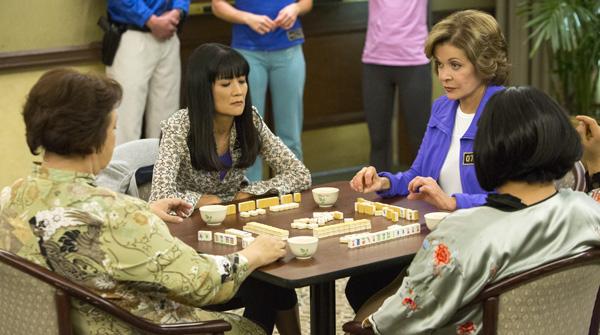 File:Mahjong.jpg