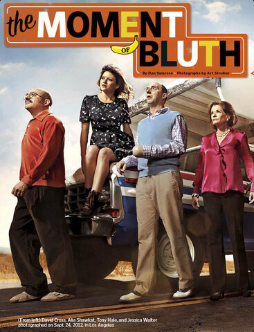 File:Moment of bluth left.jpg