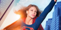 Season 1 (Supergirl)