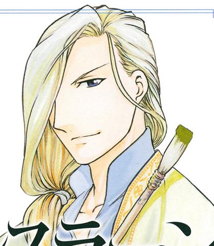 File:Narsus 2013 Manga.png