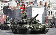 220px-T-90 tank during the Victory Day parade in 2009