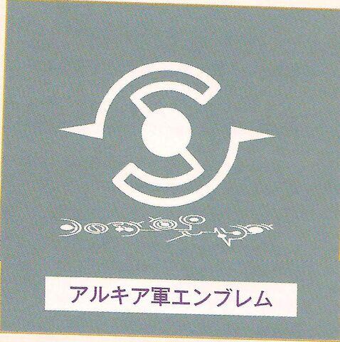 File:Archia Army Emblem.jpg