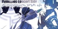 Singing the Stars ~Hoshiyomi~ Ar tonelico Hymmnos Concert Side Blue