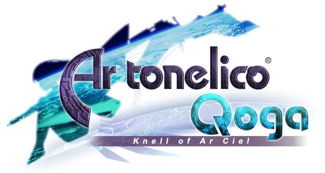 File:At qoga logo.jpg