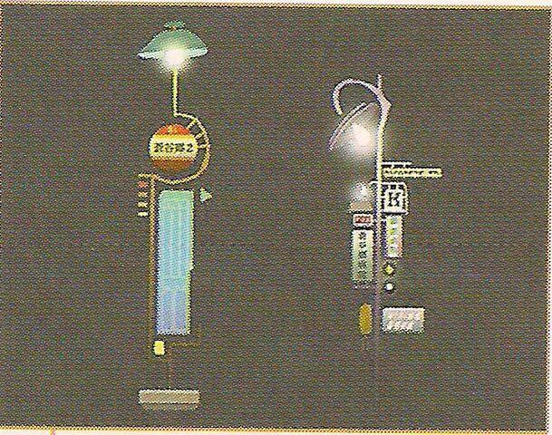 File:Bus Stop.jpg