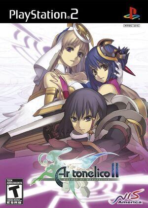 Ar Tonelico II Boxart US