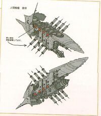 Archian Warship2
