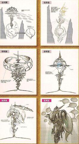 File:Third Tower Draft 2.jpg