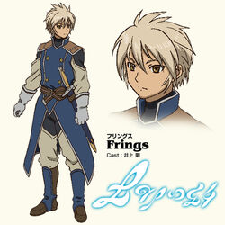 Anime Concept Frings