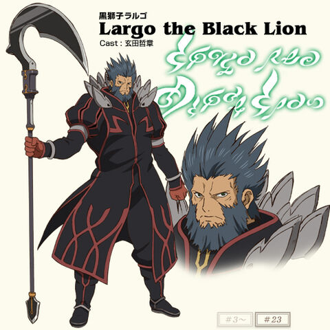File:Anime Concept Largo 1.jpg