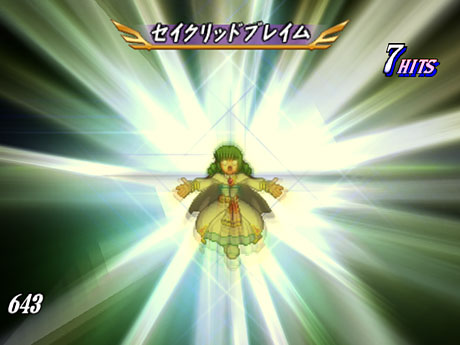 File:Sacred Blame (ToD PS2).jpg