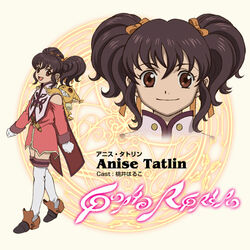 Anime Concept Anise