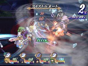 Ice Tornado (ToD PS2)