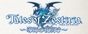 ToZ-DnY Logo